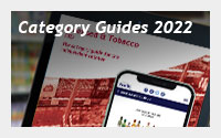 Plan for Profit Licensed & Tabacco Guide 2019